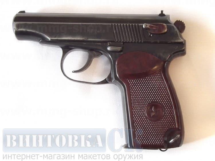 Макет пистолета Макарова - ПМ