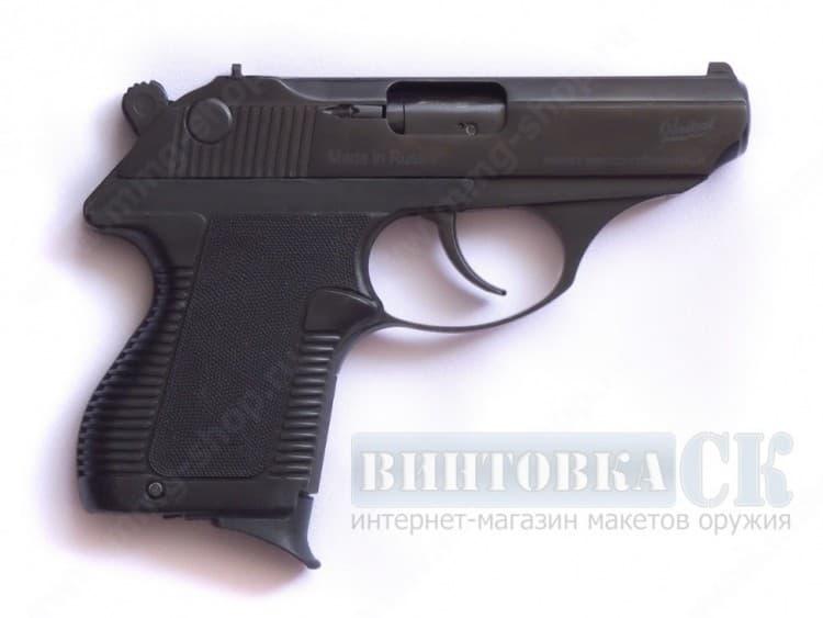Макет пистолета ПСМ