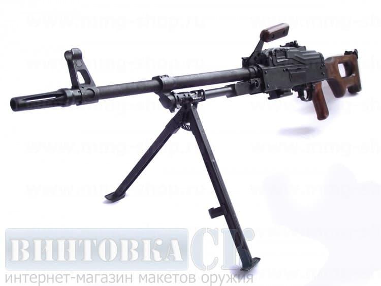 Макет пулемёта Калашникова - ПКМ